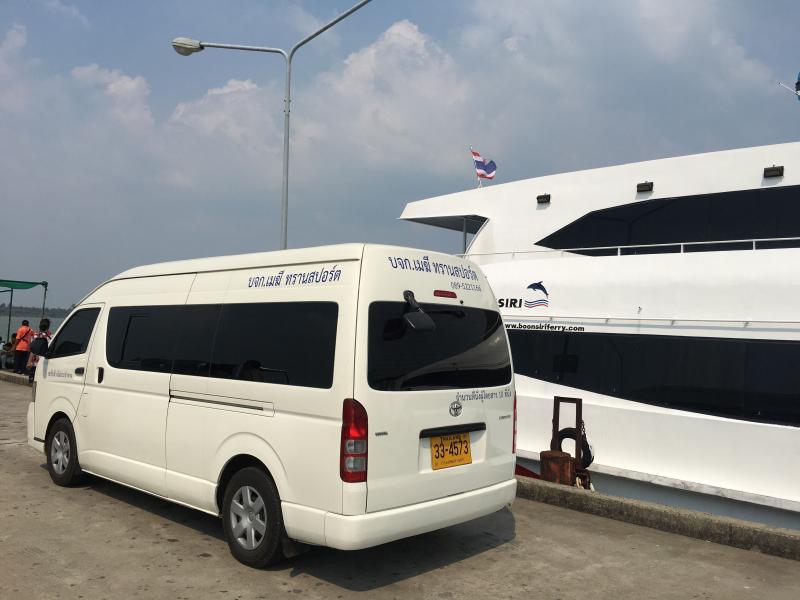 dae83b27ba transfer bangkok suvarnabhumi airport - trat transfer bangkok suvarnabhumi  airport - trat